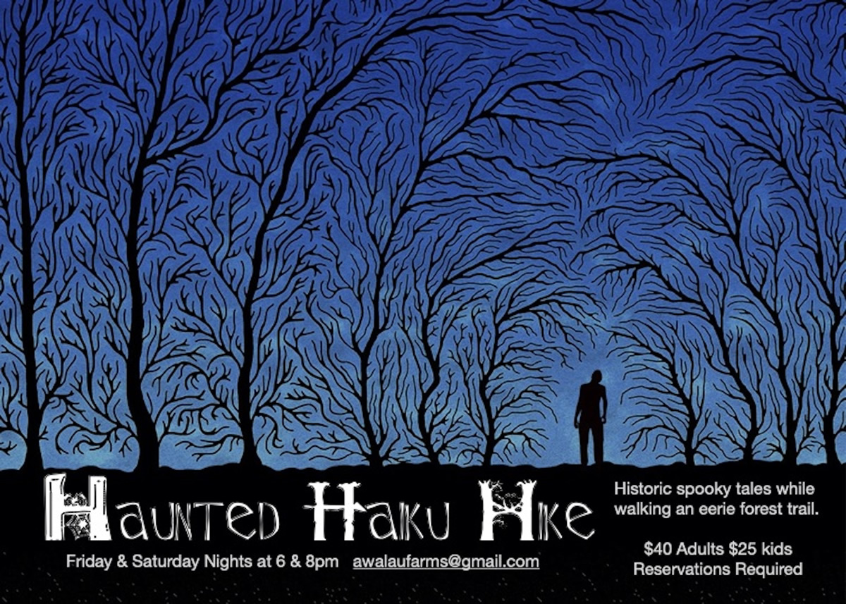 haunted-haiku-hike-2021